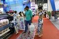 印度客户访问高宝公司