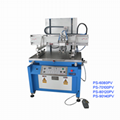 Glass decoration painting screen printer