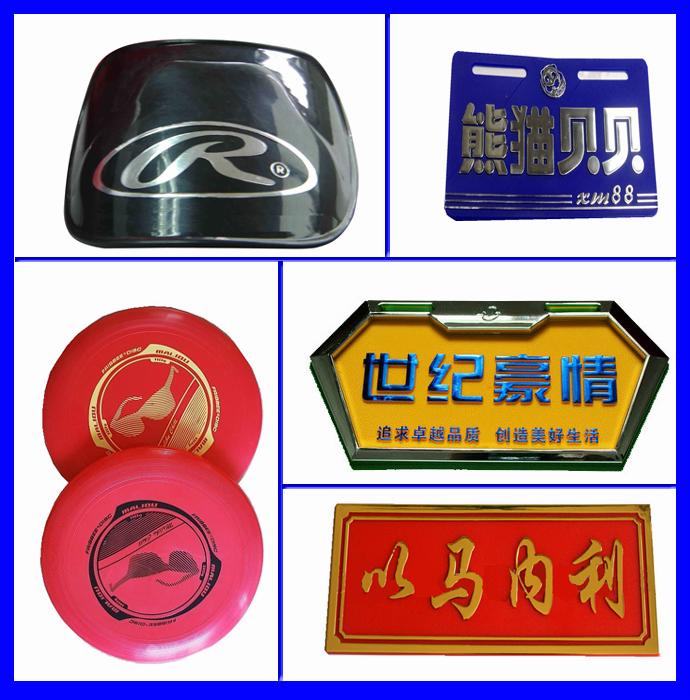 Stamping samples