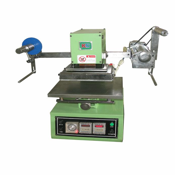 台式烫金机(HT-TC1020) 1