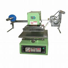台式烫金机(HT-TC1020)