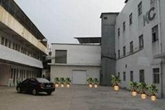 Dongguan KC Printing Machine Limited