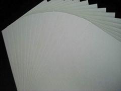 grey chipboard 1250g