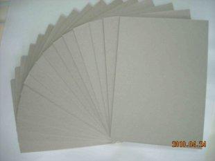 grey chipboard 950g 3