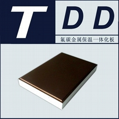 TDD氟碳金属漆保温一体板