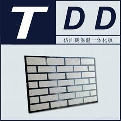 TDD仿面砖保温一体板