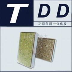 TDD花彩漆保温一体板