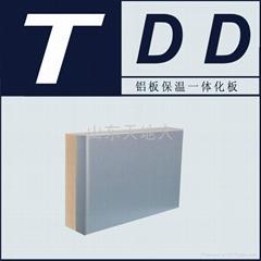 TDD铝板保温一体板