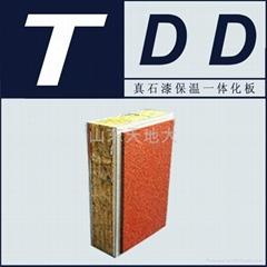 TDD氟碳实色漆保温一体板
