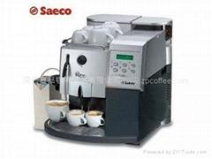 喜客皇家经典卡布奇诺全自动咖啡机