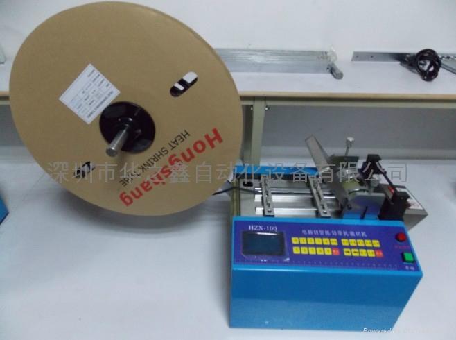Shrink tube Automatic cutting machine 1