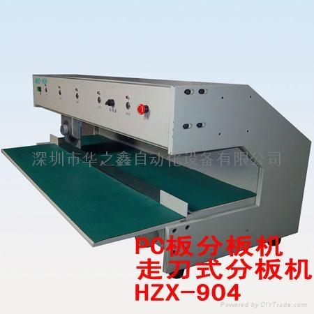 V-CUT PCB SEPERATOR HZX-904 1