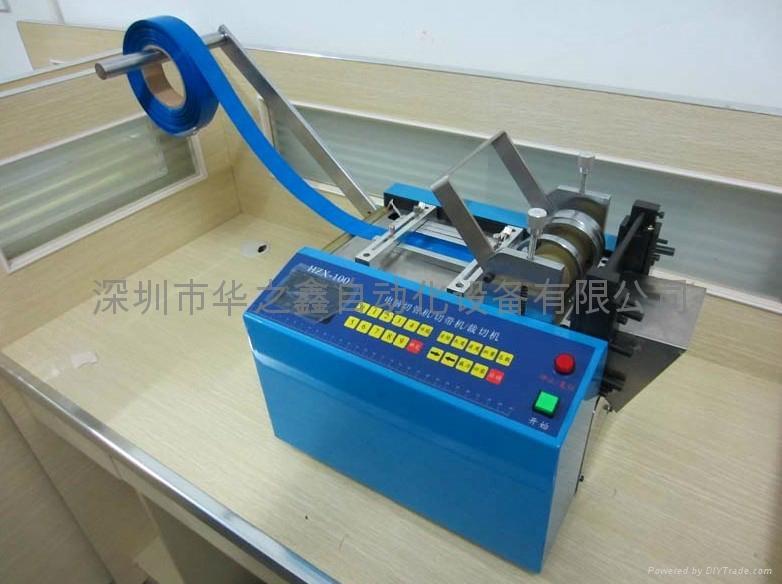 Automatic Pipe Cutting Machine ~ Pvc automatic pipe cutting machine hzx china