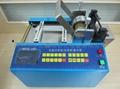 Copper foil cutting machine