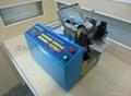 Nickel belt cutting machine