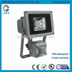 10W LED sensor flood light