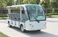 十四座电动旅游观光车 1