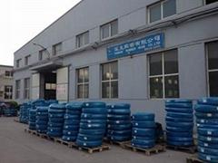 Hengshui Zhongbo Imp. And Exp. Co., Ltd.