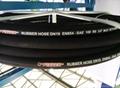 SAE100R6 Hydraulic Rubber Hose
