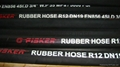 SAE 100 R12 Wire Spiral Hydraulic Hose Flexible Rubber Hose 1