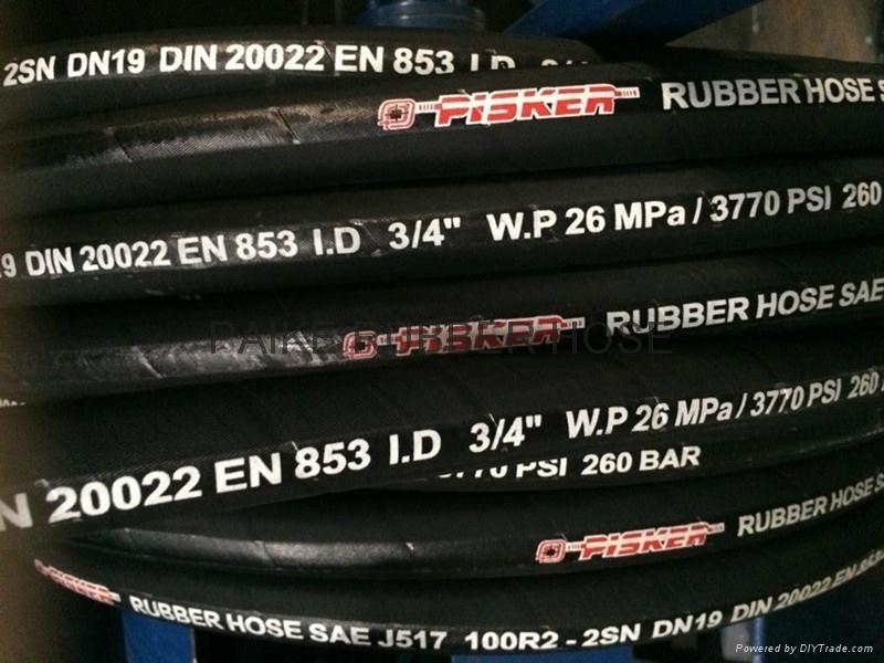 Steel Wire Reinforced Hydraulic Hoses 1