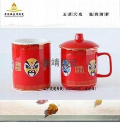 陶瓷骨瓷茶杯
