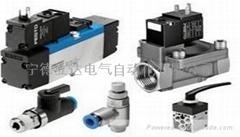 SMC電磁閥VF3000-13-1A