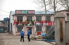 Jinan Huolong Thermal Ceramics CO.,LTD