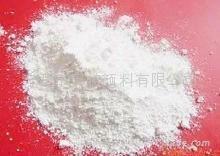 廠家直銷化纖無熒光增白劑 1