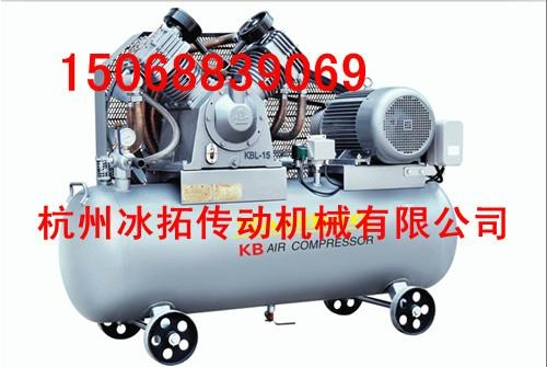 开山空压机KBL-15 1
