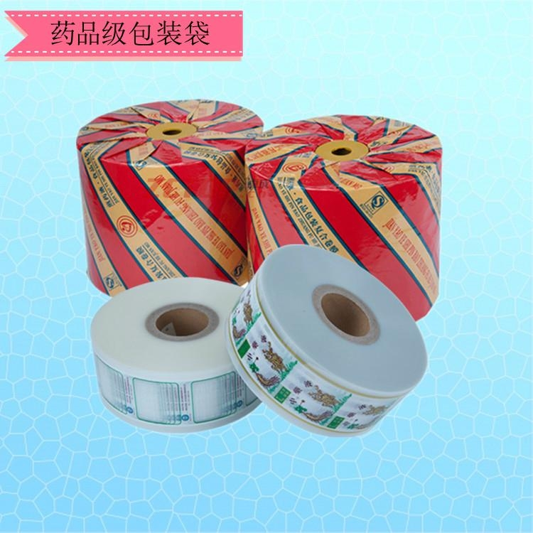 中藥煎藥機液體包裝用復合膜袋 2