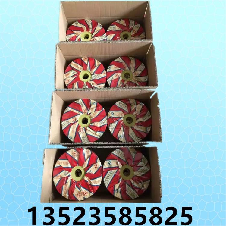 中藥煎藥機液體包裝用復合膜袋 5