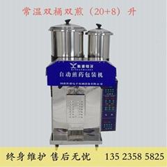 河南科源全自動中藥煎藥機常溫大小桶20+8L