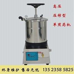 河南科源全自動中藥煎藥機高壓壓搾單煎機