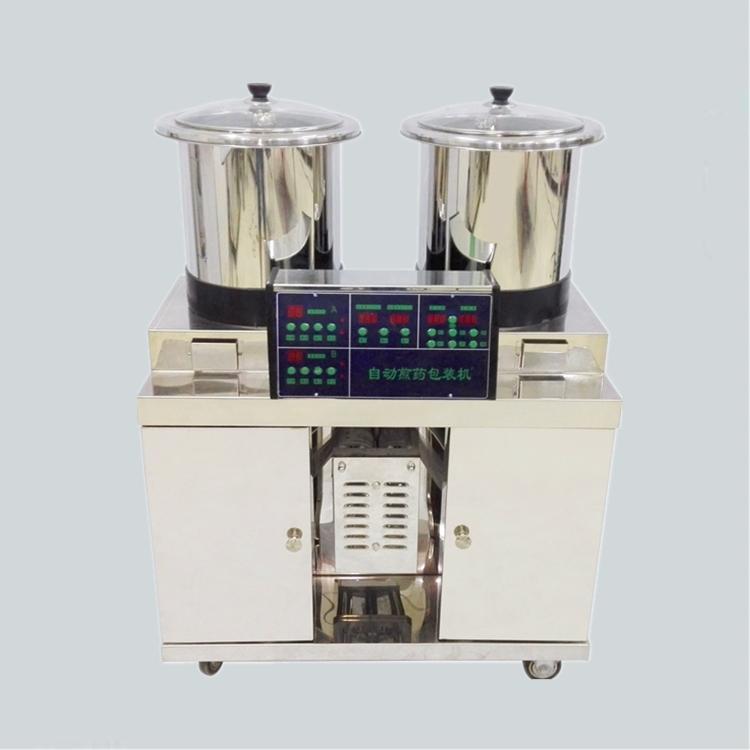 河南科源全自动中药煎药机包装机常温常压2+1 4