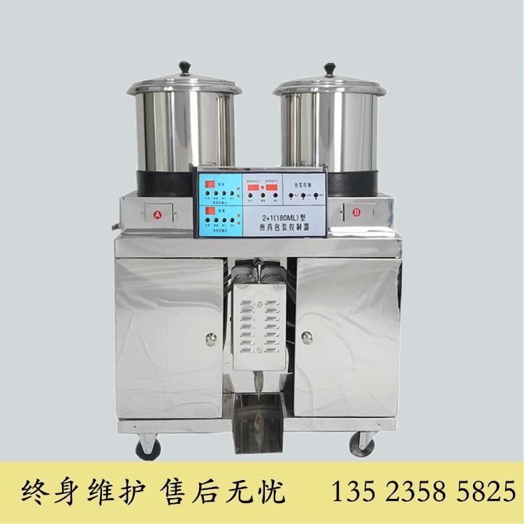 河南科源全自动中药煎药机包装机常温常压2+1 1