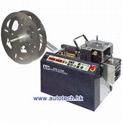 Automatic Cutting Machine KM-3900