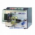 Automatic Cutting Machine KM-3600