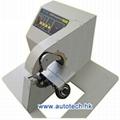 Insulating tape winding machine AT-101