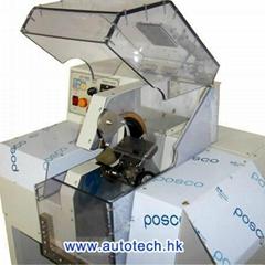 Insulation Wrap Adhesive Tape Machine AT-1605