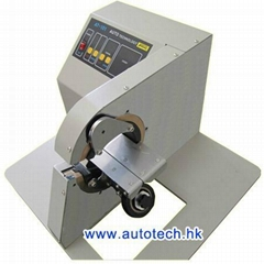 Communication cable tape winding machine AT-101