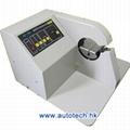 Automatic Tape Winding Machine AT-101