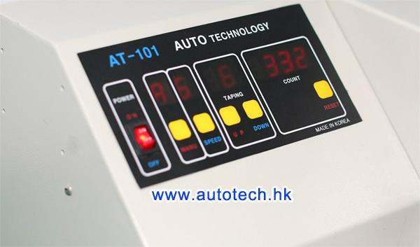 Auto Harness Winding Machine AT-101 6