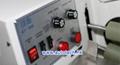 通讯线缆缠胶布机AT-1605