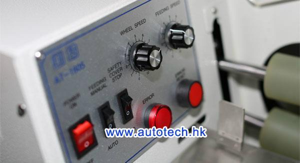 通讯线缆胶带缠绕机AT-1605