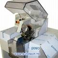 汽车线束裹胶带机AT-1605介绍