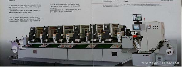 Flexography flexo label printing press printer machine 2