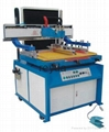 Flexography flexo label printing press printer machine 3