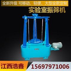 河南郑州生产XSZ200实验室振动筛 分离筛选设备 电动振筛机