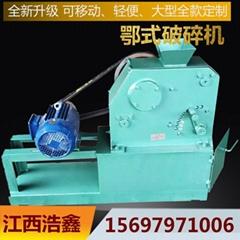 浙江廠家直銷PE100 60實驗室鄂式破碎機 高壓線粉碎機 節能環保